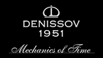 Denissov Watch Repair Logo